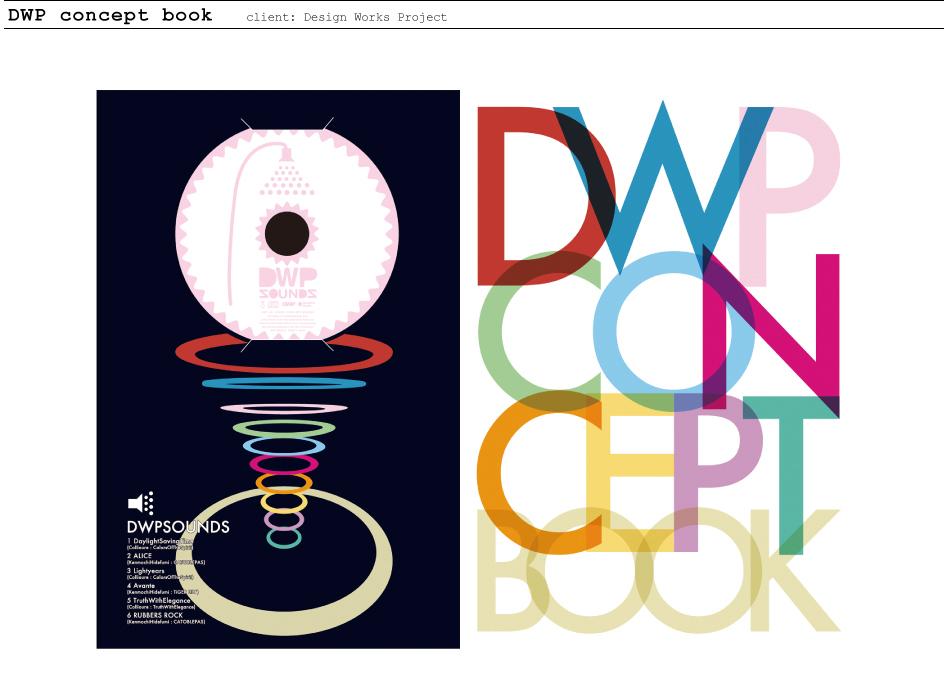dwp_concept_book1