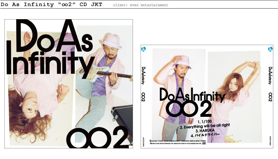 doasinfinity