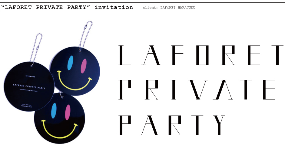 laforetprivateparty