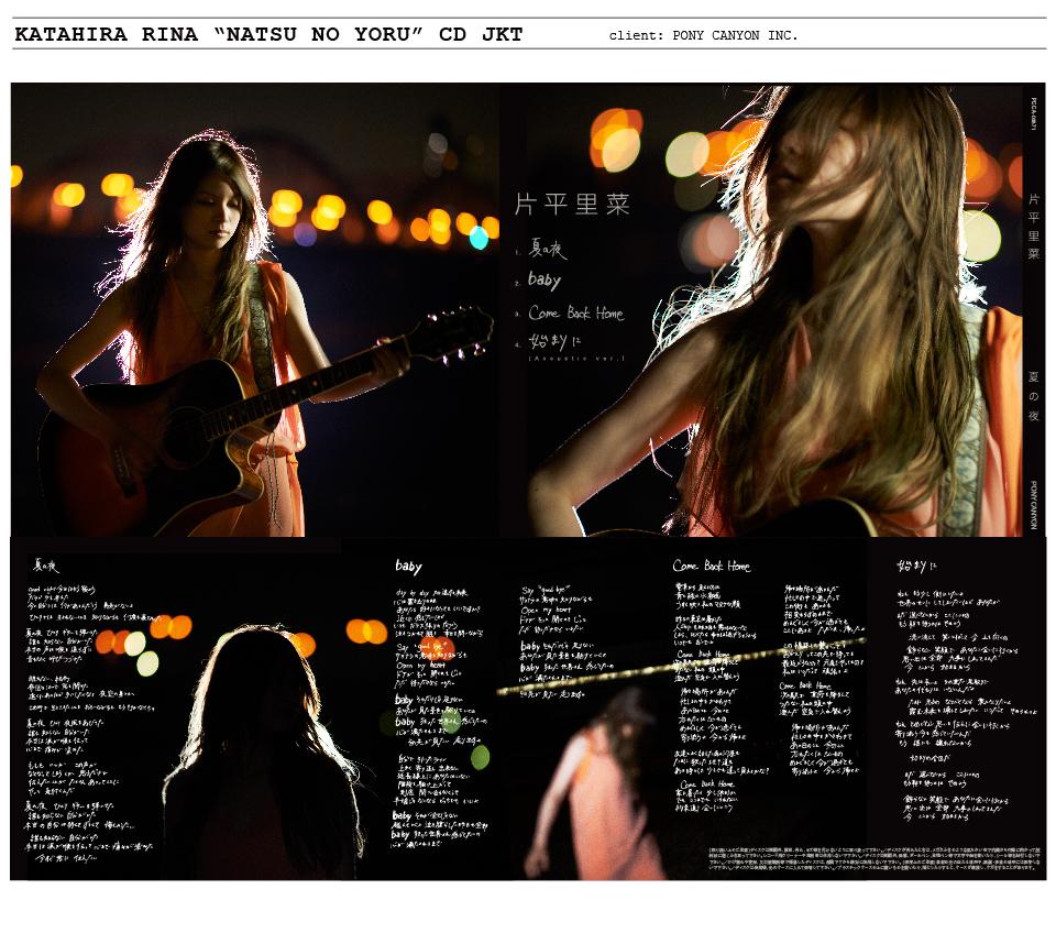 web2013-07