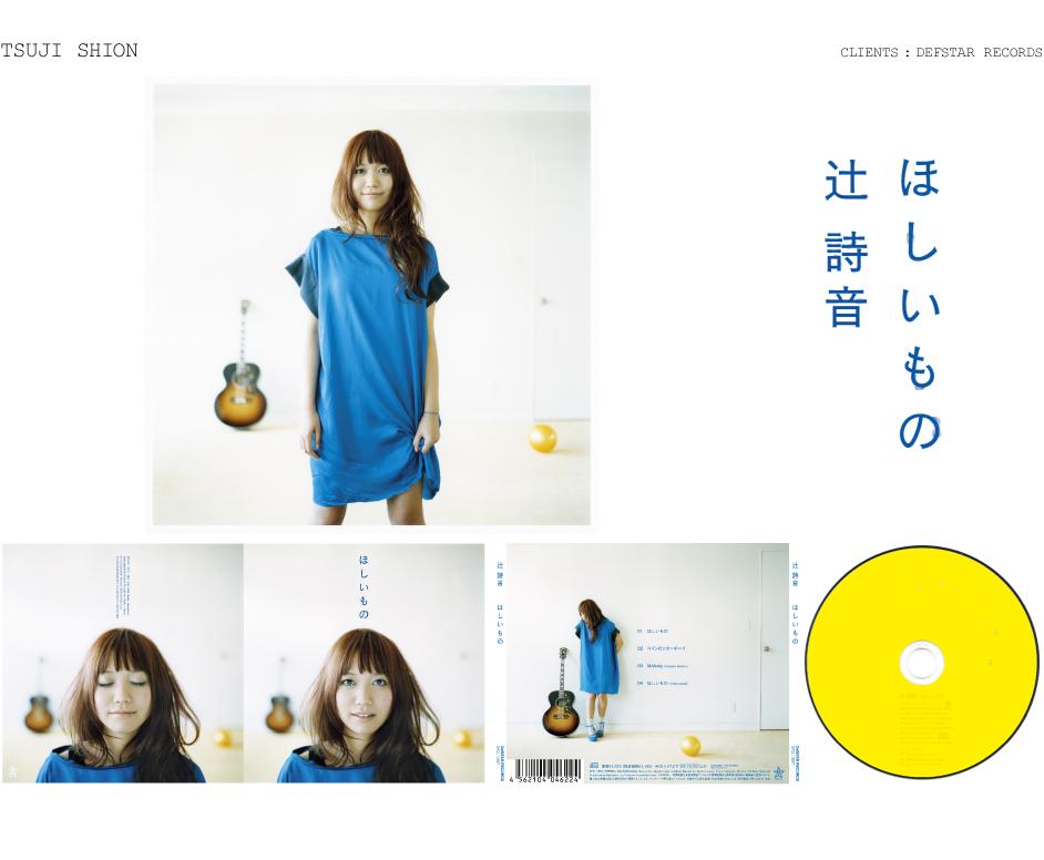 tsuji_hos