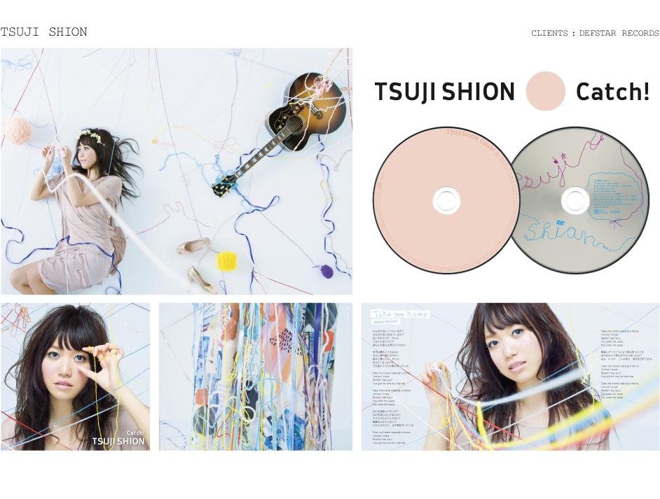 tsuji_c