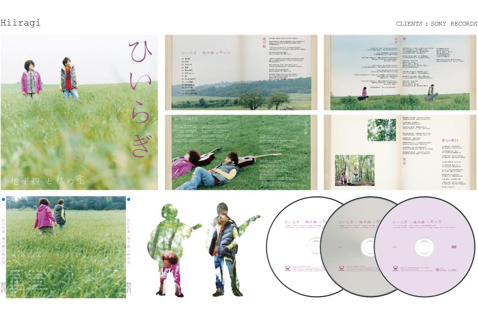 hiiragi_1st-album