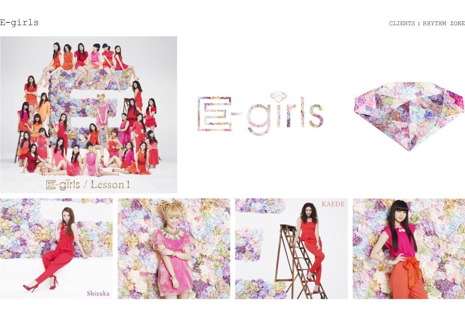 e-girls_l1