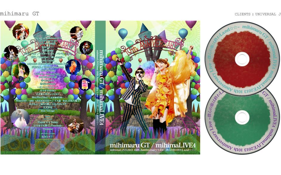 mihimaland-dvd