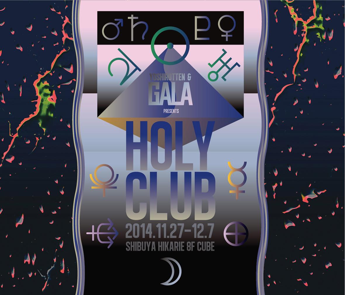 holy>
